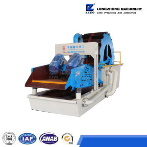 Exported Sand Washing and Recovery Machine pictures & photos