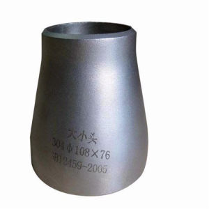 S31254 Stainless Steel Equal Tee / Ti Equal Tee pictures & photos