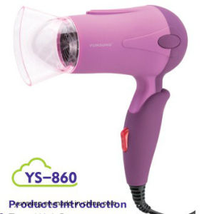 2017 Travel Compact Hair Dryer pictures & photos