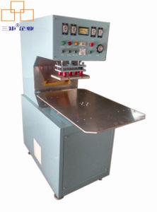 Heat Packing Sealing Machine for Cutting Edge/Flatten/Welding pictures & photos