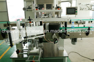 Round Bottle Full Automatic Double Side Machinery pictures & photos