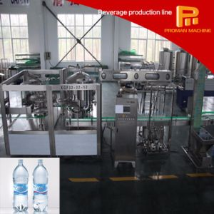 2000bph Hot Sales Fully Automatic Pet Bottle Water Filling Line pictures & photos