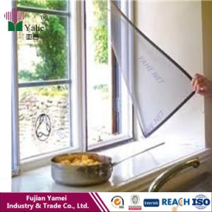 Patent Owned Magnetic Mosquito Net Window with Soft Frame
