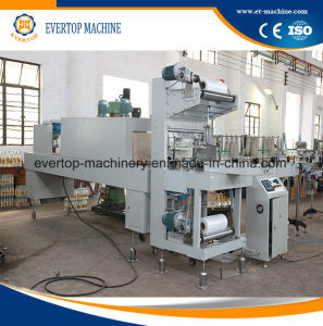 2017 Semi-Automatic Film Wrapping Packing Machine pictures & photos