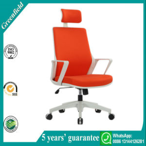 Fabric Upholstered Swivel Office Chair