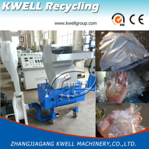 Plastic Crusher/Claw Cutter Plastic Crushing Machine with Ce Certification pictures & photos