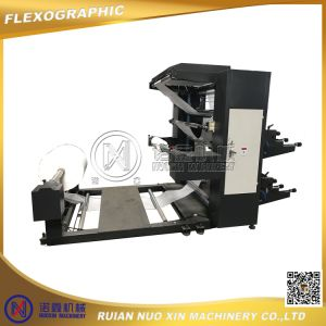 2 Color Nonwoven Flexographic Printing Machine (-21200) pictures & photos