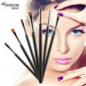 2017 Private Label Hot Sell High Quality Eye Shadow Applicators Eyeshadow Brushes for Makeup pictures & photos