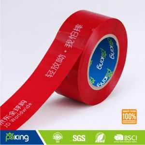 Quality Low Noise Printed Packaging Tape pictures & photos