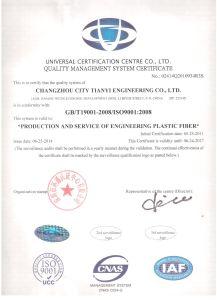 Pet Polyester Staple Fiber Asphalt Concrete Fiber with SGS, ISO Certification pictures & photos