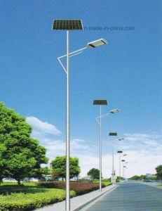 Outdoor LED Solar Power Street Light 30W 50W 60W 70W 100W 120W LED Separeated Solar Street Light pictures & photos