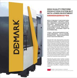 Ipet  Pet Preform Plant-Demark pictures & photos