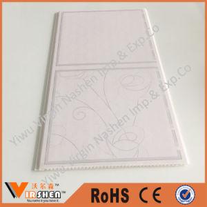Simple Design Wall Decorative PVC Ceiling Panel pictures & photos