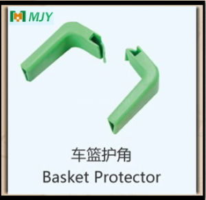 Shopping Trolley Cart Basket Top Corner Protectors pictures & photos