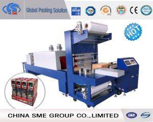 St-150b Full Automatic Shrink Wrapping Machine pictures & photos