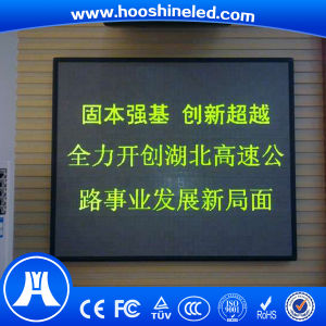 Long Durability Outdoor Single Color P10-1g DIP China LED Display pictures & photos
