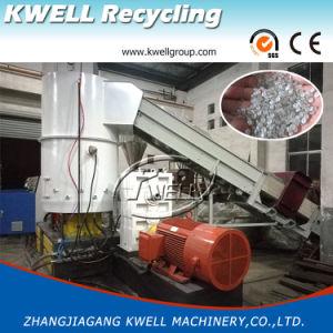 PE Film Granulator/ Shopping Bag Granulator/ Agricultural Film Recycling Granulator pictures & photos