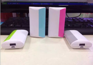 OEM Power Bank Wholesale 5200mAh Cheap Univeral Portable Charger for iPhone pictures & photos