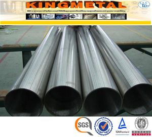 Alloy Steel ASTM A213 Gr. B Water Boiler Tube Price pictures & photos