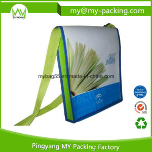 Advertisement BOPP Laminated Shoulder Bag Nonwoven Bag pictures & photos