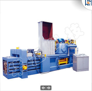 Full Automatic Horizontal Baler Machine pictures & photos