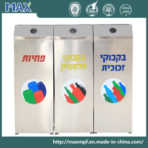 Outdoor Durable Cans/Bottle Storage Metal Recycle Bin with Feet pictures & photos
