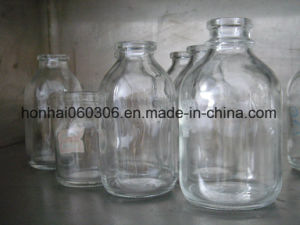 50ml USP Type II Molded Glass Injection Vial pictures & photos