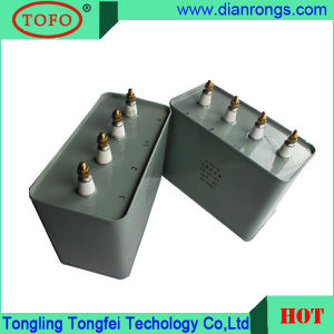 Dry Type DC Link Film Capacitor 2016 pictures & photos