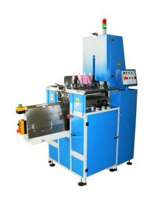 New Hard Cover Book Case in Machine (ZXSK-380) pictures & photos