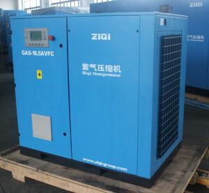 18.5kw Frequency Inverter Air Compressor pictures & photos