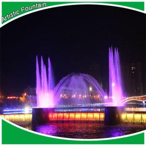 New 2016 Bridge Music Fountain