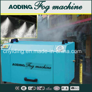 15L/Min Industry Duty Misting Cooling Systems (YDM-0715B) pictures & photos