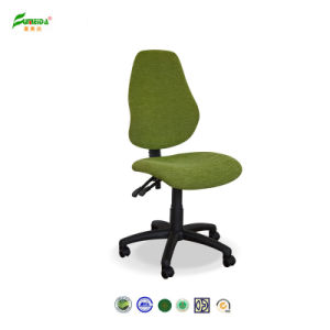 2015 New Ergonomic High Quality PU Office Chair pictures & photos