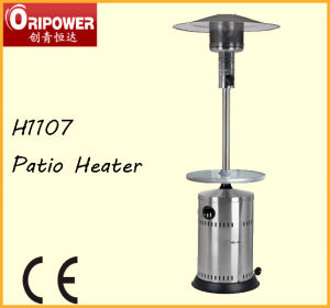 Stainless Steel Patio Heater, Outdoor Heater pictures & photos