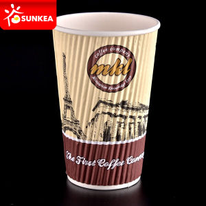 Color Design Wave Ripple Paper Cups pictures & photos