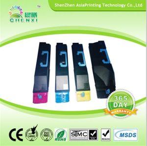 Laser Printer Toner Cartridge for Kyocera Tk882 pictures & photos