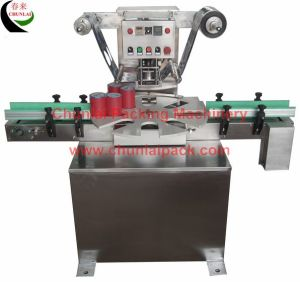 Automatic Type Container Filling Sealing Machine (KIS-1800) pictures & photos