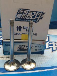 Weichai Engine Deutz 226b Exhaust Valve 12159606 pictures & photos