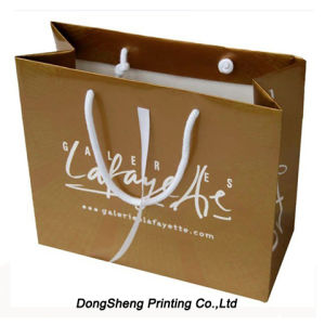 Brown Recyclable Kraft Paper Gift Shopping Bag