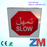 Solar LED Traffic Sign/Road Sign/Warning Board pictures & photos