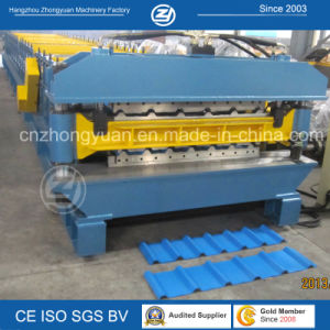 Double Profiles Roll Forming Machine pictures & photos