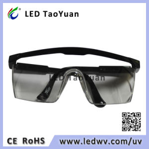 UV Glasses Anti-UV Safety Glasses 365nm pictures & photos