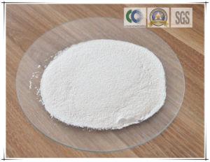 Food Grade Carboxy Methyl Cellulose / Industrial Carboxymethyl Cellulose / Drilling Grade CMC pictures & photos