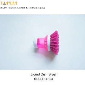 Liquid Press Dish Brush