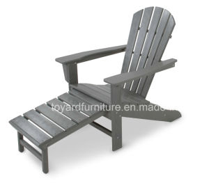Best Quality Outdoor Garden Furniture UV Protected Polywood Adirondack Chair with Hideway Ottoman pictures & photos