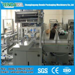 Automatic Shrink Wrapping Machine Film Packaging Machine pictures & photos