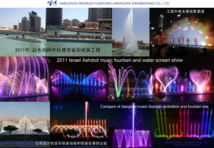 Outdoor Fountain Waterscape Projects with Digital Water Curtain pictures & photos