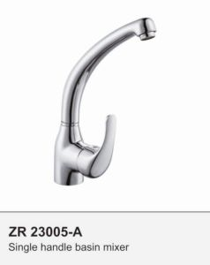 Long Spout Basin Mixer Faucet