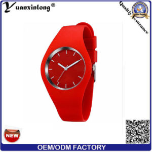 Yxl-354 2017 Wholesale Promotional Unisex Silicone Watch Cheap Bracelet Sports Kids Gift Wrist Watch pictures & photos