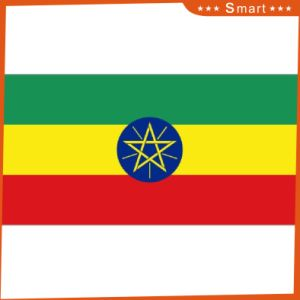 Custom Waterproof and Sunproof National Flag Ethiopia National Flag Model No.: NF-064 pictures & photos